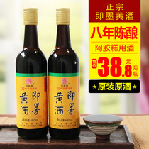 年陳年珍藏酒半干型50瓶裝1.5L年陳黃酒花雕酒精品禮盒50女兒紅