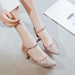 夏季新款拉丁舞鞋成年女中高跟软底舞蹈鞋透气跳舞鞋交谊广场舞鞋
