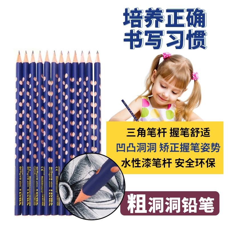 Грубое графитовое отверстие для отверстий HB, набивное карандашом