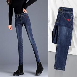 加长2021秋冬新款高个子显瘦牛仔裤