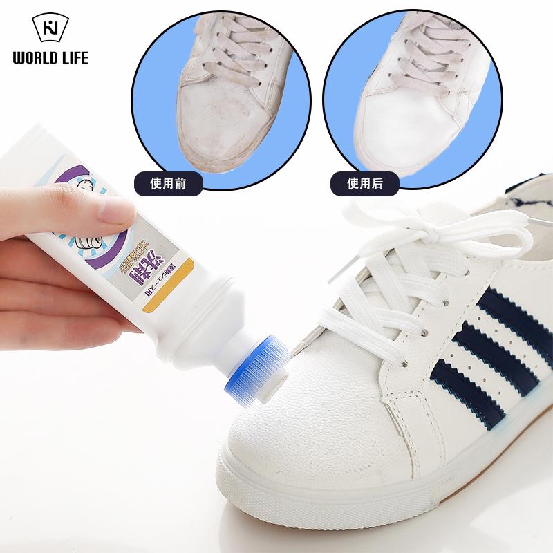 日本和匠白鞋神器多功能清洁剂刷 一擦白鞋子运动鞋白鞋边去污