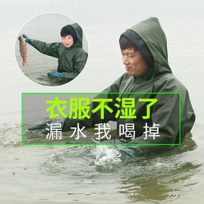 下水裤水库半身雨裤防水衣服男抓捕鱼连体全身超轻水鞋加厚带雨鞋