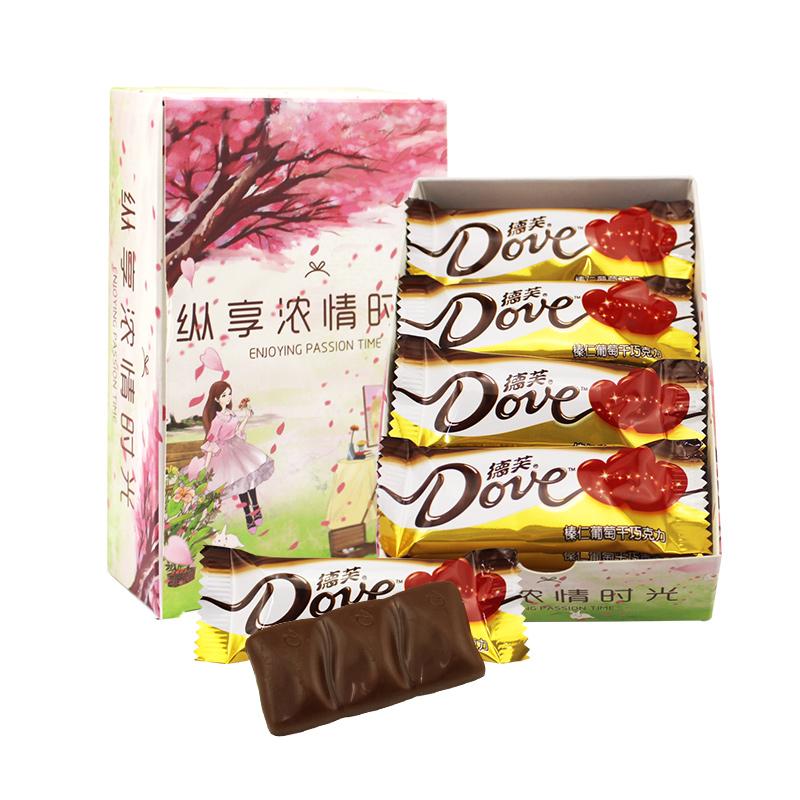 德芙榛仁葡萄干巧克力14g*16块盒装224g浓情时光礼盒