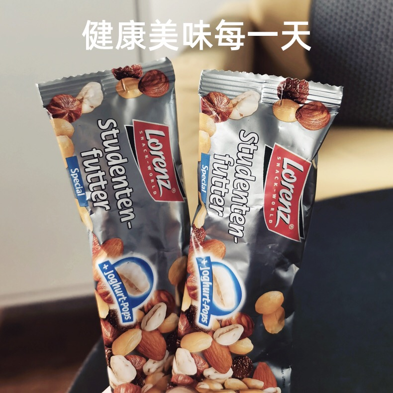 Lorenz Lorenz, imported from Germany, daily mixed nut yoghurt, wheat raisin, leisure snack 40g