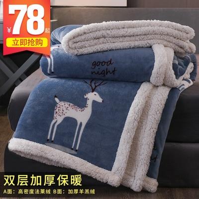 双层珊瑚绒毛毯毛巾被子加厚冬季午睡沙发盖毯空调小毯子夏季薄款
