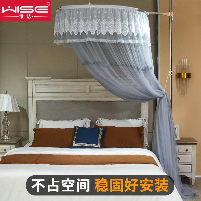 维洁天地杆圆顶蚊帐家用免安装1.8m床上公主风床幔1.5米夏季吊顶