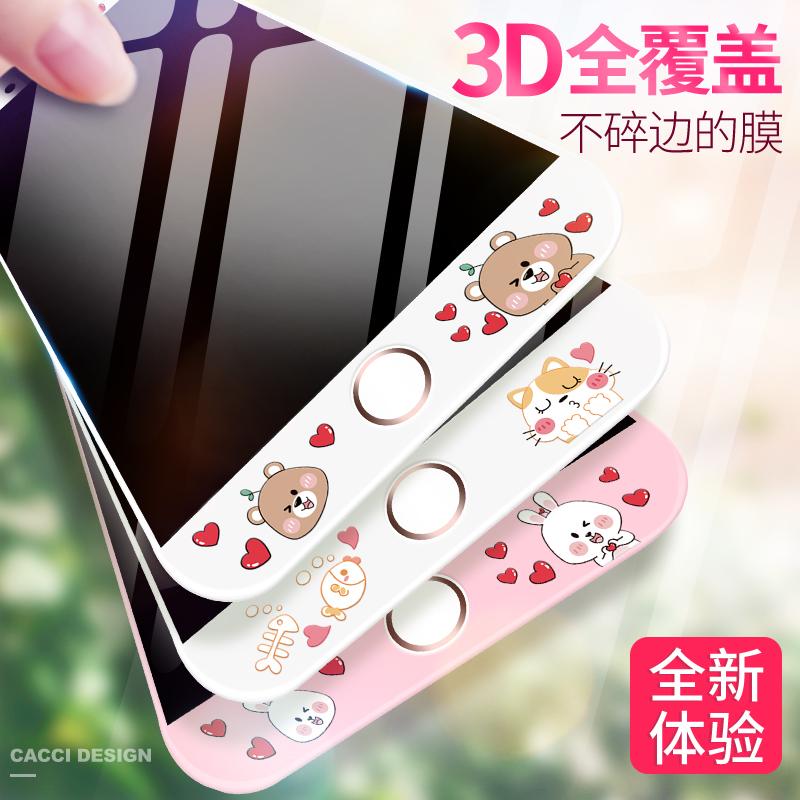 满48.00元可用35.2元优惠券苹果7plus全覆盖iphone8卡通贴膜