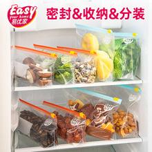 密封されたポケットジッパー付きの袋ラッチ家庭用食品保存袋の厚さの透明なプラスチックのフリーザーバッグポーチ