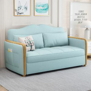 北欧多功能沙发床可折叠客厅双人两用1.5小户型实木1.8布艺小沙发