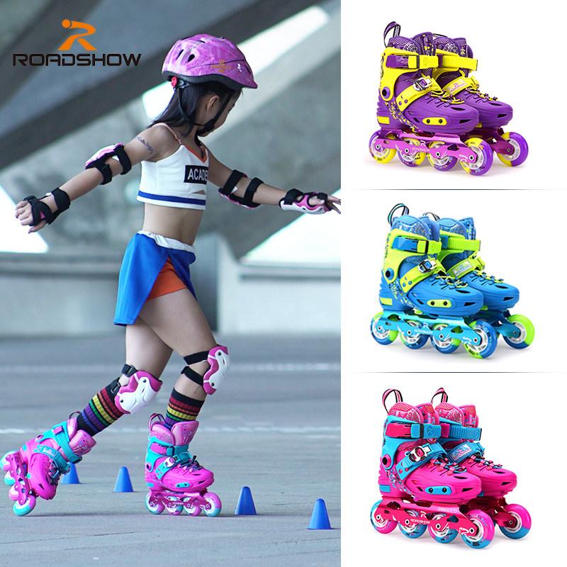 乐秀轮滑鞋溜冰鞋儿童初学者全套装专业滑冰旱冰鞋闪光可调男女童