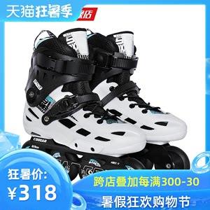 美洲狮成人溜冰鞋大学生社团直排轮专业花式平花鞋成年男女旱冰鞋