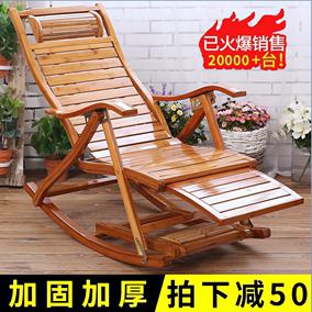 折叠成年人竹摇摇椅家用午睡凉椅