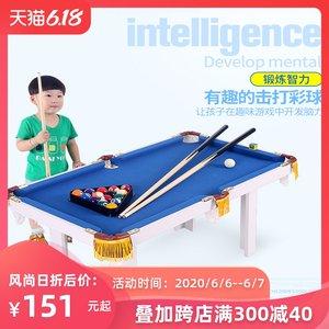 台球桌 儿童家用折叠美式斯诺克桌球台儿童礼品玩具小型木制桌球