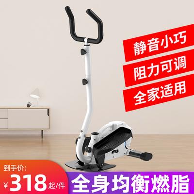 Elliptical machine home fitness equipment small indoor weight loss mute mini stepper running space walker