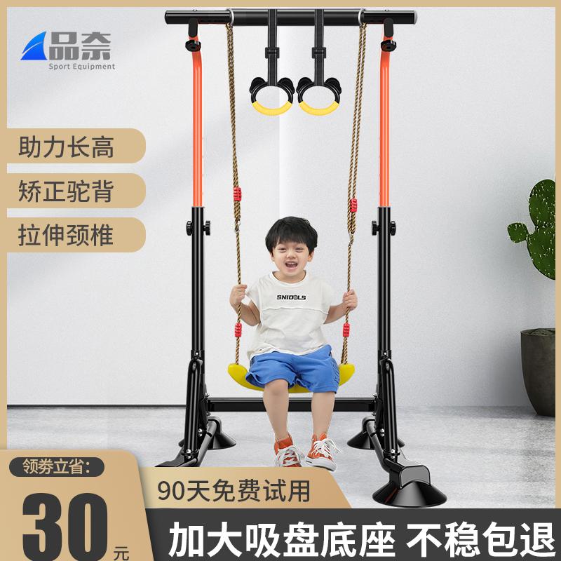 单杠家用引体向上器室内单双杠儿童免打孔体育用品家庭健身器材