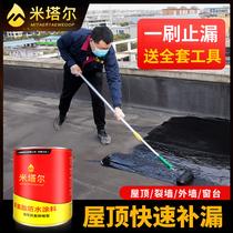 屋顶补漏材料外墙聚氨酯防漏胶平房楼顶房顶沥青防水涂料缝堵漏王