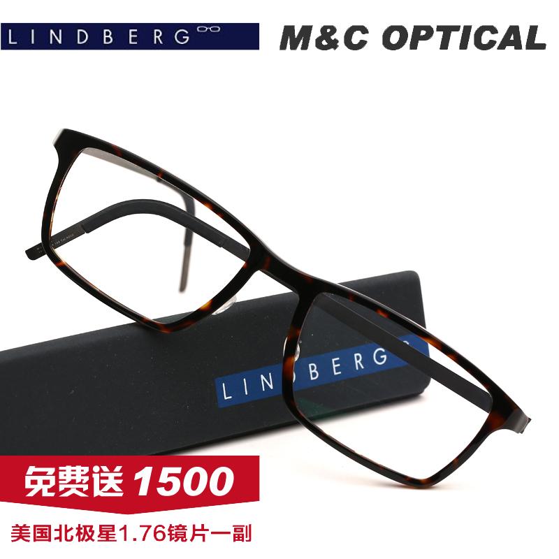 丹麦LINDBERG林德伯格高端商务全框复古款手工打造近视眼镜架1228