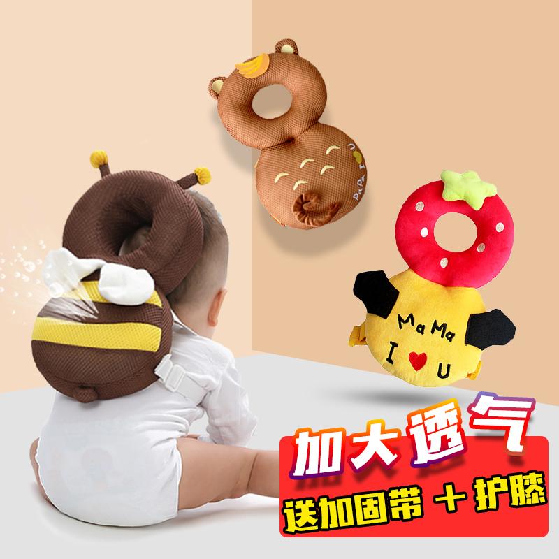 宝宝防摔学步走路护头枕防后摔帽婴儿童小蜜蜂防撞头部保护垫神器