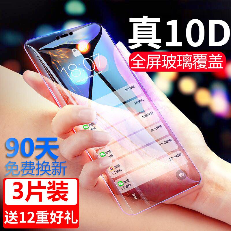 10-10新券oppoa3钢化膜oppoa5手机oppo防摔壳