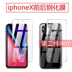 苹果x钢化膜11手机iPhonex全屏pro覆盖iPhoneXsMax壳Ix背膜xmax前后iphone背面Xs叉max镜头磨砂XR半屏全包i贴