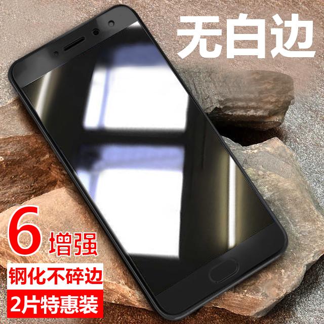 魅族pro7钢化膜por7plus手机全屏覆盖蓝光防指纹原装无白边前后贴啊的壳玻璃pro7p送全包防摔防爆PRO7-H刚化