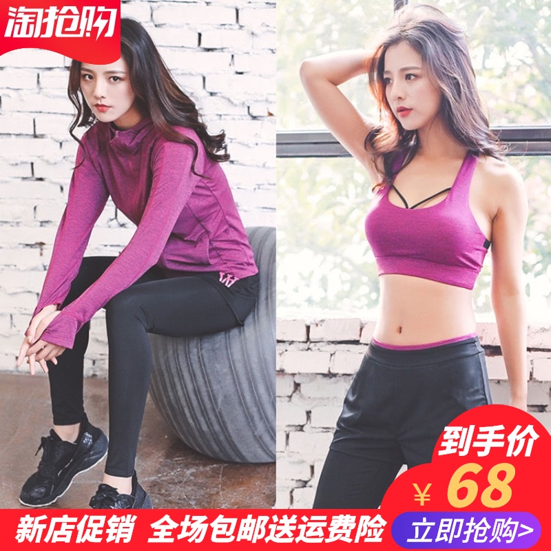 Yoga clothes for women: sexy, fashionable, slim, loose, large running, gym, quick drying clothes, sportswear suit for women in spring and summer