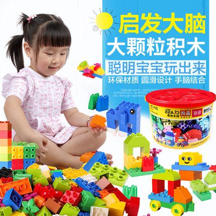 儿童积木玩具樂高大颗粒拼装益智积木桌3-6周岁7-8-10男孩子女孩