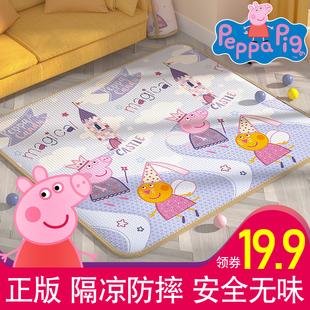 小猪佩奇爬行垫加厚婴儿客厅爬爬垫家用整张儿童泡沫垫子宝宝地垫