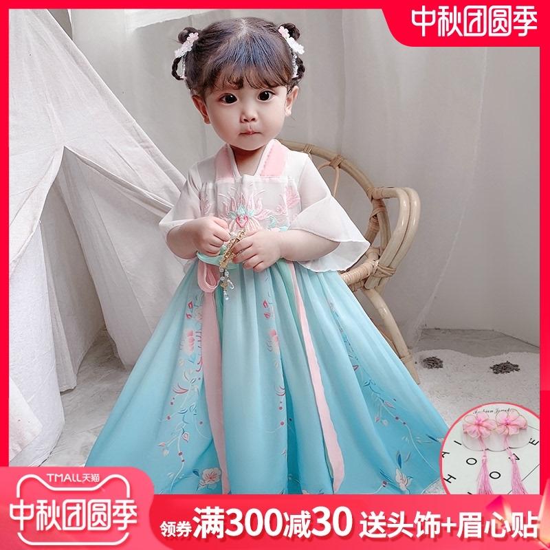 女婴汉服夏宝宝汉服抓周礼服裙子拍照婴儿唐装古装超仙小童连衣裙