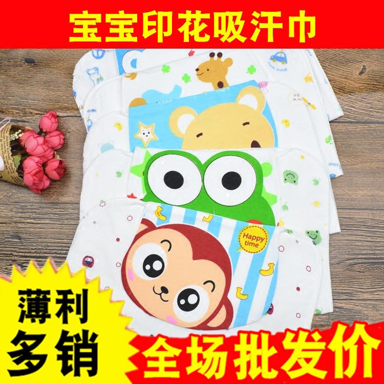 婴儿童吸汗巾 纯棉宝宝垫背巾全棉纱布小孩隔汗巾加大加厚