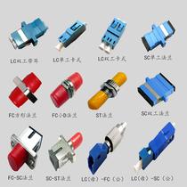 广电专用单工光纤法兰盘耦合适配连接器APCLC菲尼特Pheenet