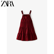 Zara new children's clothing girls' new spring and summer products laminated fine corduroy vest skirt 01015021609