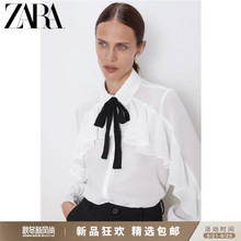 ZARA New Women's Butterfly Knot Layer Decorative Temperament Shirt 03666181250