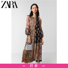 ZARA New TRF Printed Dress for Women 02376418050
