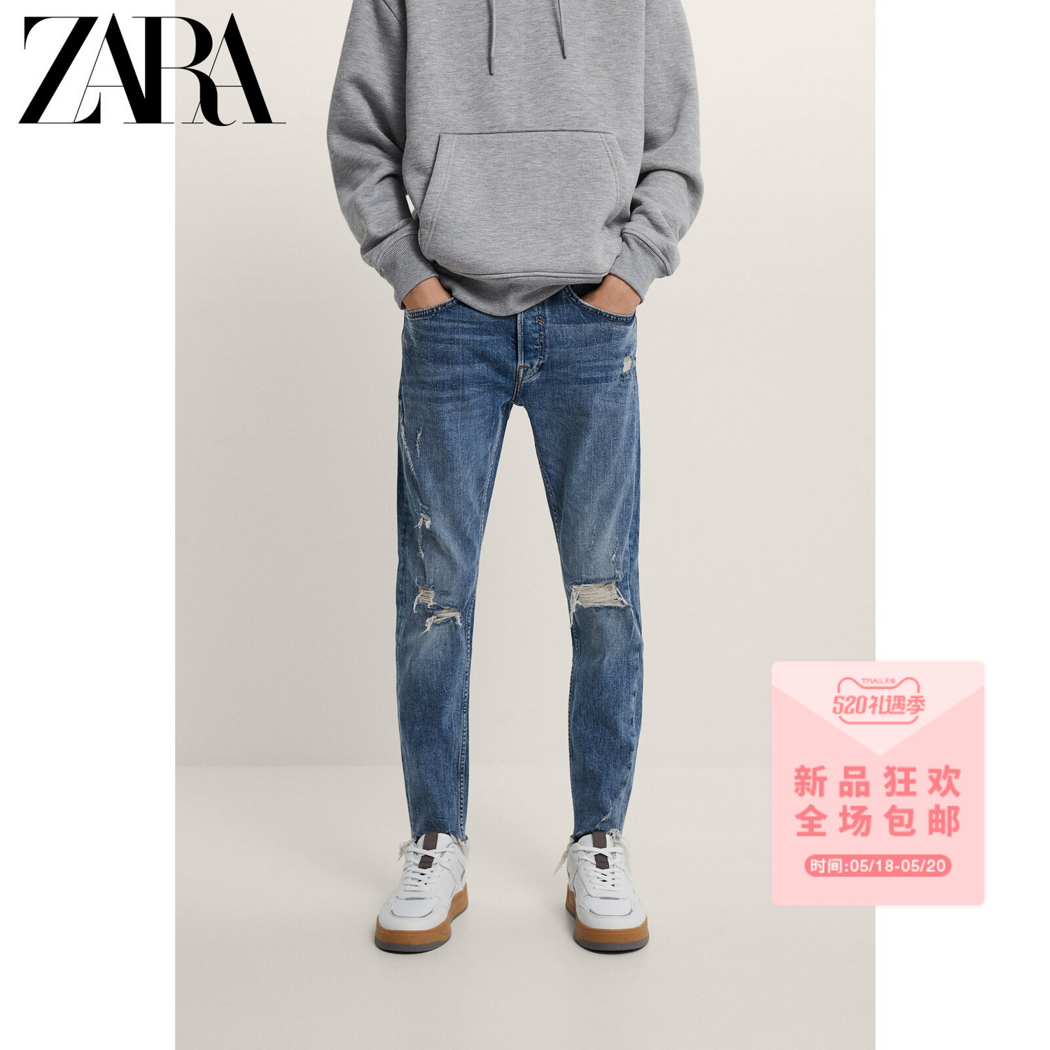 ZARA new men's tight-fitting small foot buckle decorative jeans 06045440444