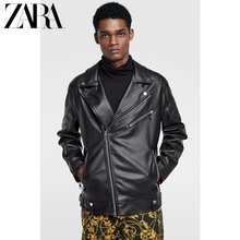 ZARA New Men's Clothing Jacket 08281454800