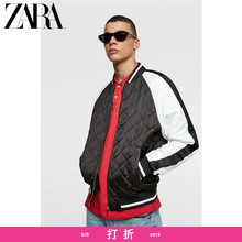 ZARA New Men's Diamond Pilot Jacket 00706432800