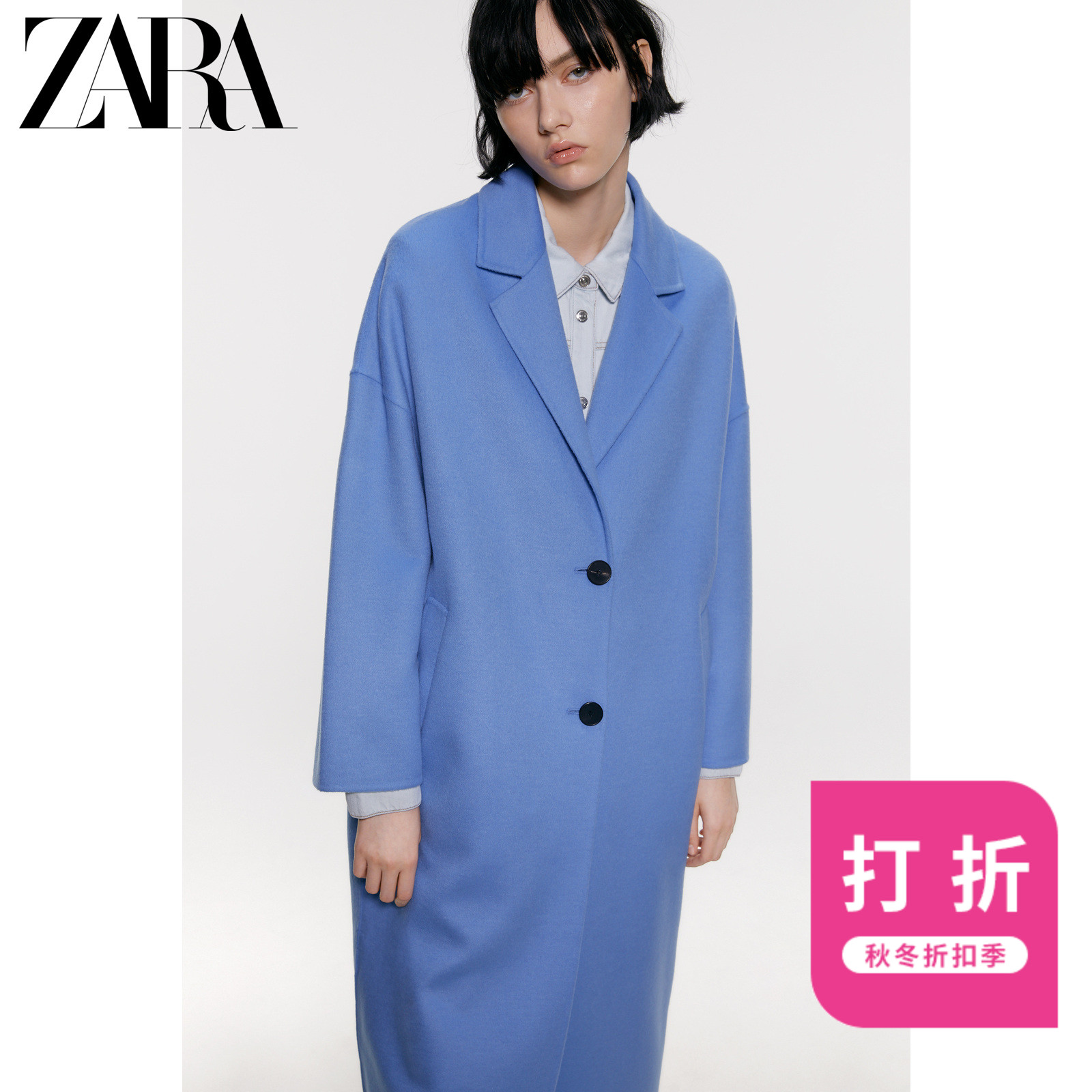 Zara discount new women's reversible loose wool coat 07522252400