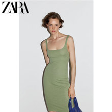 ZARA 2019 New TRF Women's Dresses with Straight Barrel Tight Dresses 05644380505