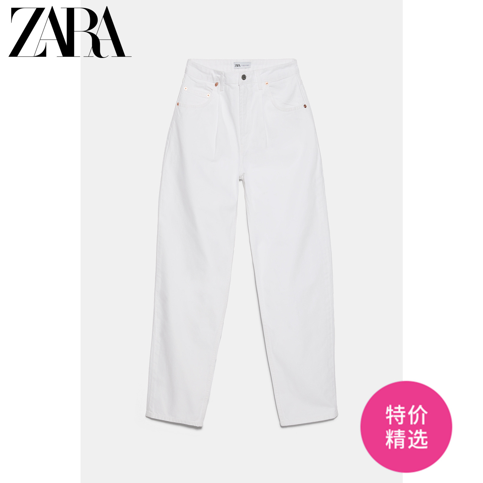 Zara new TRF women's high waist washed jeans 06688049250
