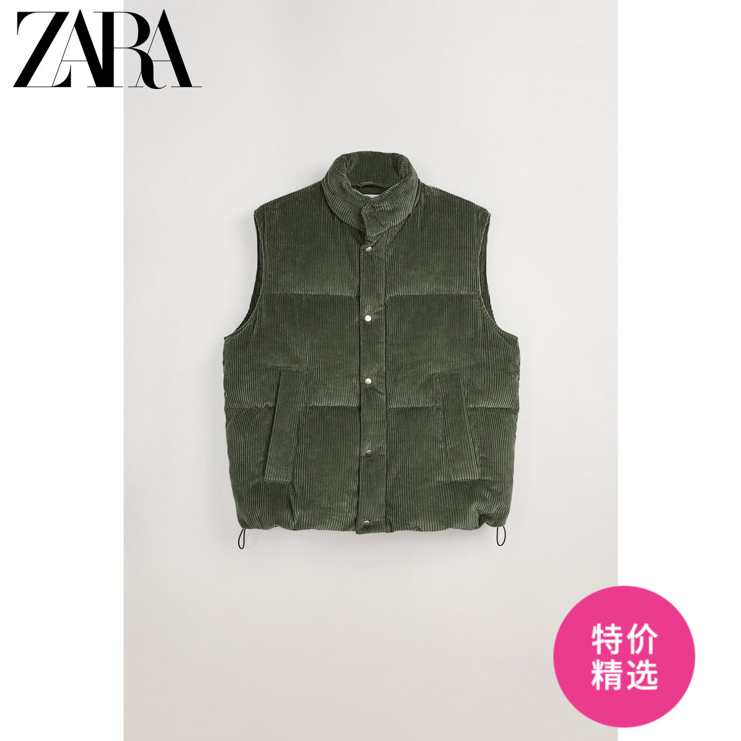 Zara new men's corduroy cotton vest vest 05320316500