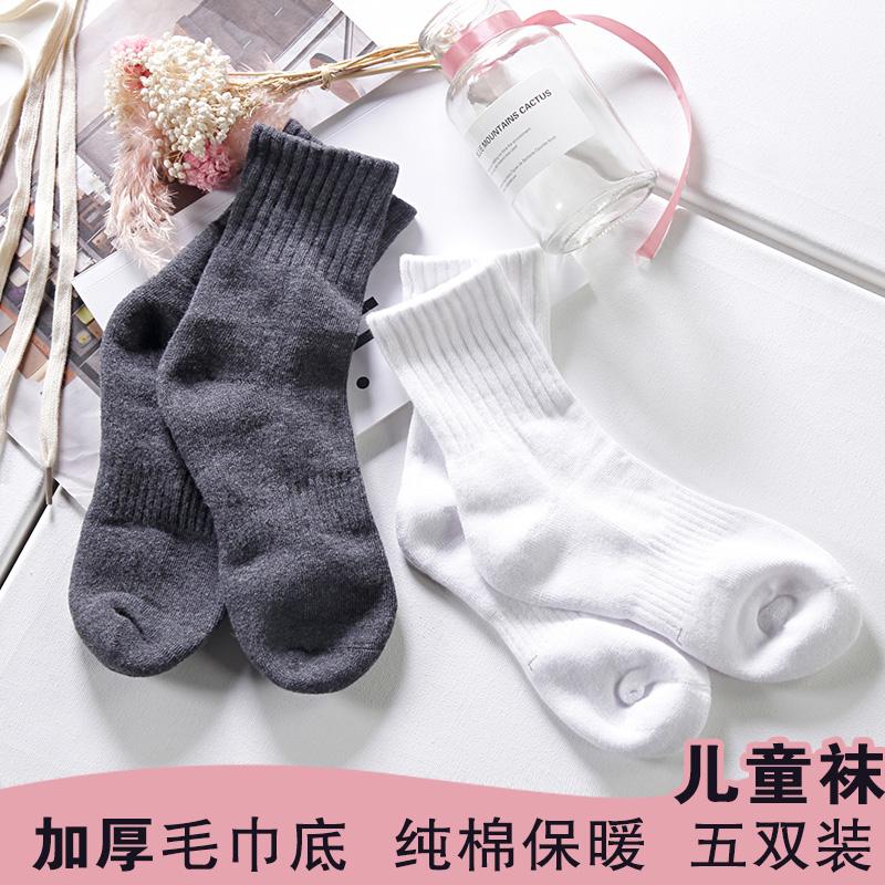 儿童袜子冬季加厚纯棉中大童毛圈袜白色运动袜男女童学生袜保暖袜