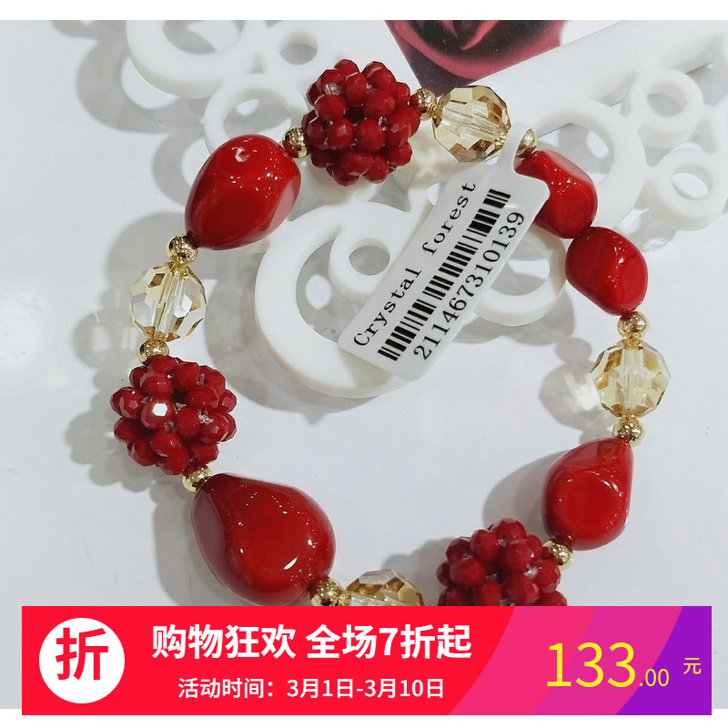 Chinese style red crystal multi Pearl Bracelet Red fashion red date Pearl Bracelet girlfriend gift handpiece