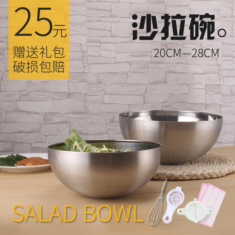 沙拉碗不锈钢汤碗家用加厚饭碗水果半圆碗搅拌盆沙律大碗拌面碗
