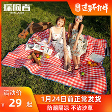 Picnic mat picnic cloth thickened picnic outdoor mat lawn ins wind waterproof outing portable tent moisture-proof mat