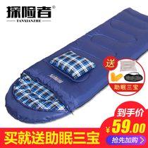 Explorer Cold sleeping bag adult outdoor indoor single warm autumn winter thickened adult office portable