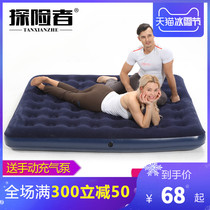 Explorer Air cushion bed inflatable Bed double Home increase single lazy mattress thickened outdoor portable bed