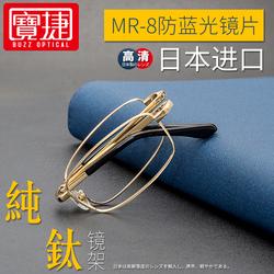 折叠老花镜防蓝光纯钛时尚男式女镜