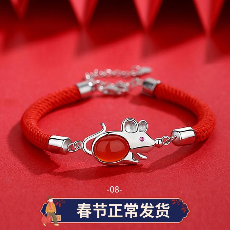 鼠年本命年红绳手链女纯银小金鼠老鼠属鼠ins小众设计闺蜜编织绳