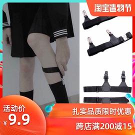 小腿吊袜夹男女士丝袜中筒袜防滑袜带腿环双夹jk吊袜带夹腿饰日系图片